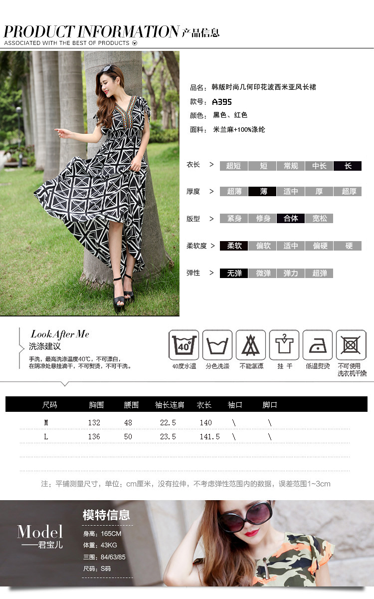 实体夏季热销2014欧洲站 品牌女装波西米亚 连衣裙A395图片二
