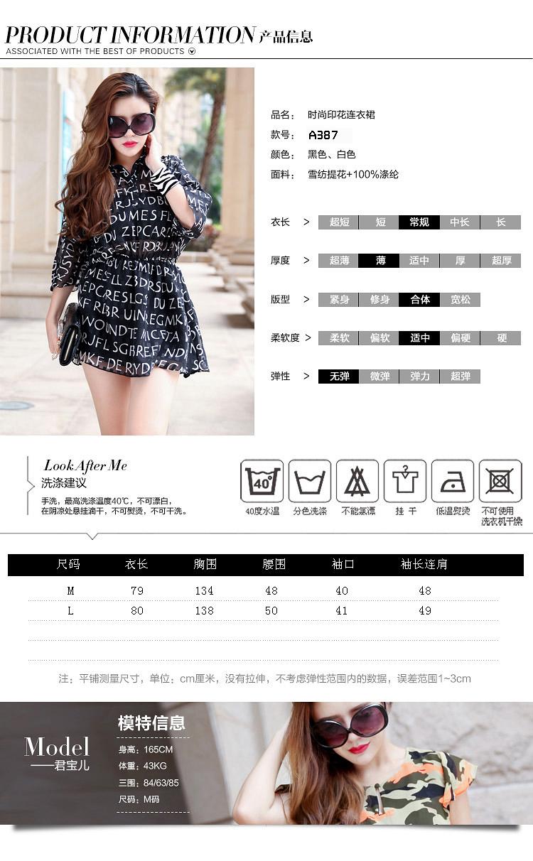 2014欧洲站原创品牌女装 专柜批发新款修身连衣裙A387图片二