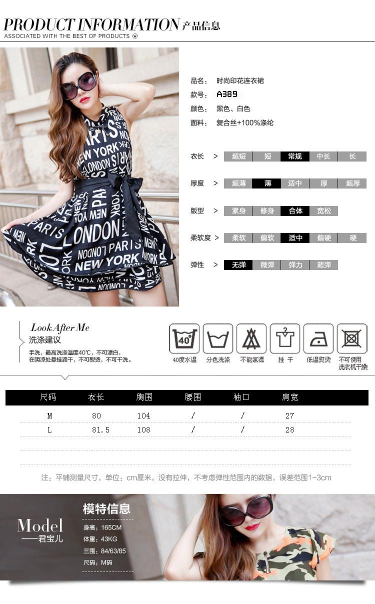 厂家热销欧美夏季原创时尚女装新款印花 品牌连衣裙A389图片二