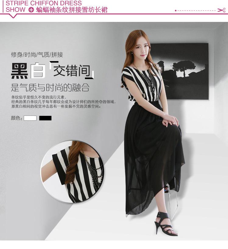 品质女装批发条纹圆领中长裙子 夏季雪纺连衣裙B399图片一