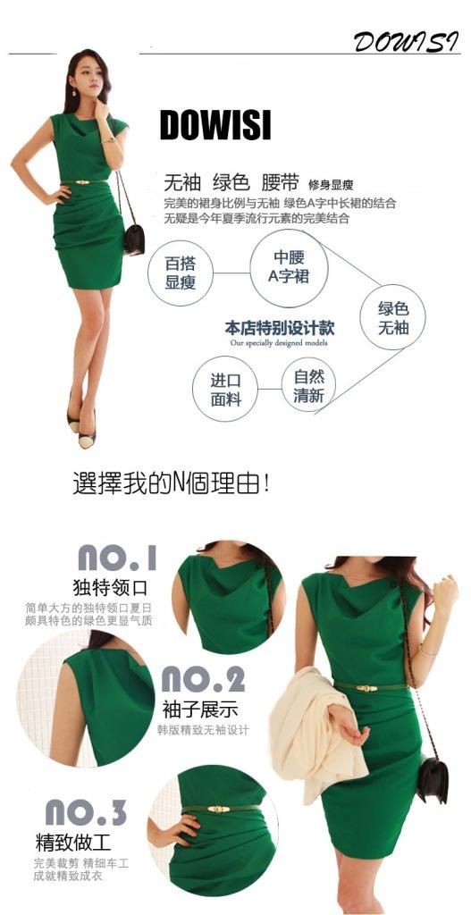 一手货源2014韩版夏季新款OL雪纺 品牌连衣裙B383图片一