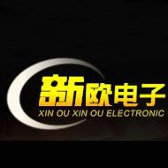 东莞市新欧电子有限公司