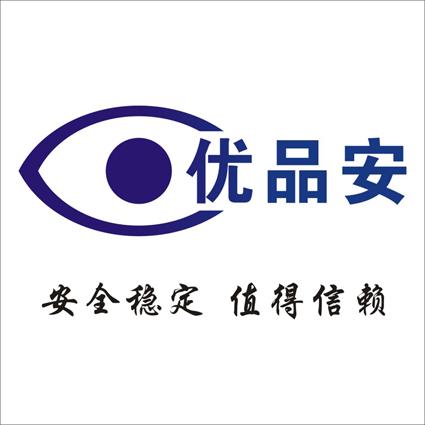 深圳市新鑫宏电子有限公司