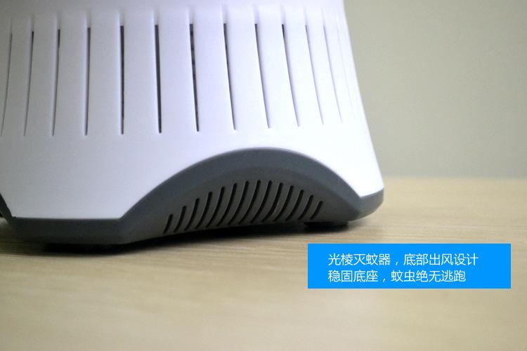 LED节能灭蚊器 家用灭蚊灯 光触媒灭蚊灯 新款驱蚊器灭蚊灯批发
