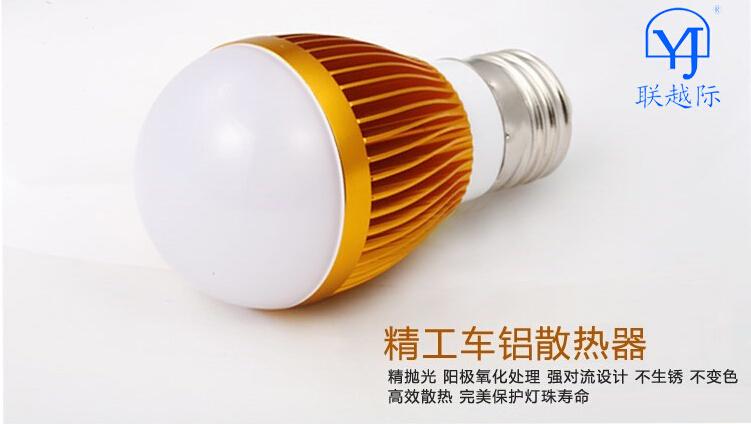 超亮超节能 联越际5W LED球灯泡图片六