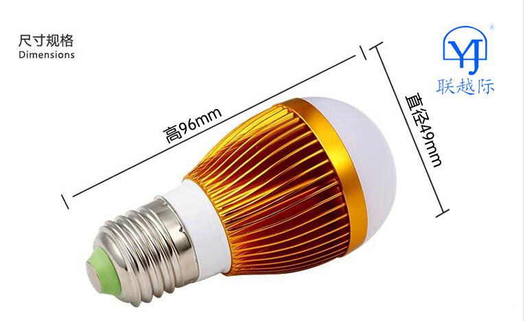 超亮超节能 联越际5W LED球灯泡图片三