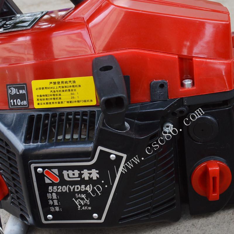 世林 5520(YD54)油锯图片四