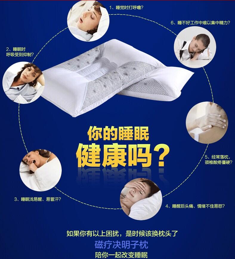 佰年情养生枕保健枕图片五