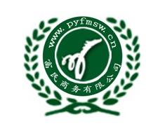 郑州市富民商务有限公司