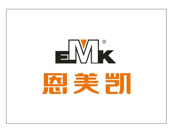 深圳市恩美凯实业有限公司