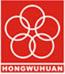 郑州红五环机械设备有限公司