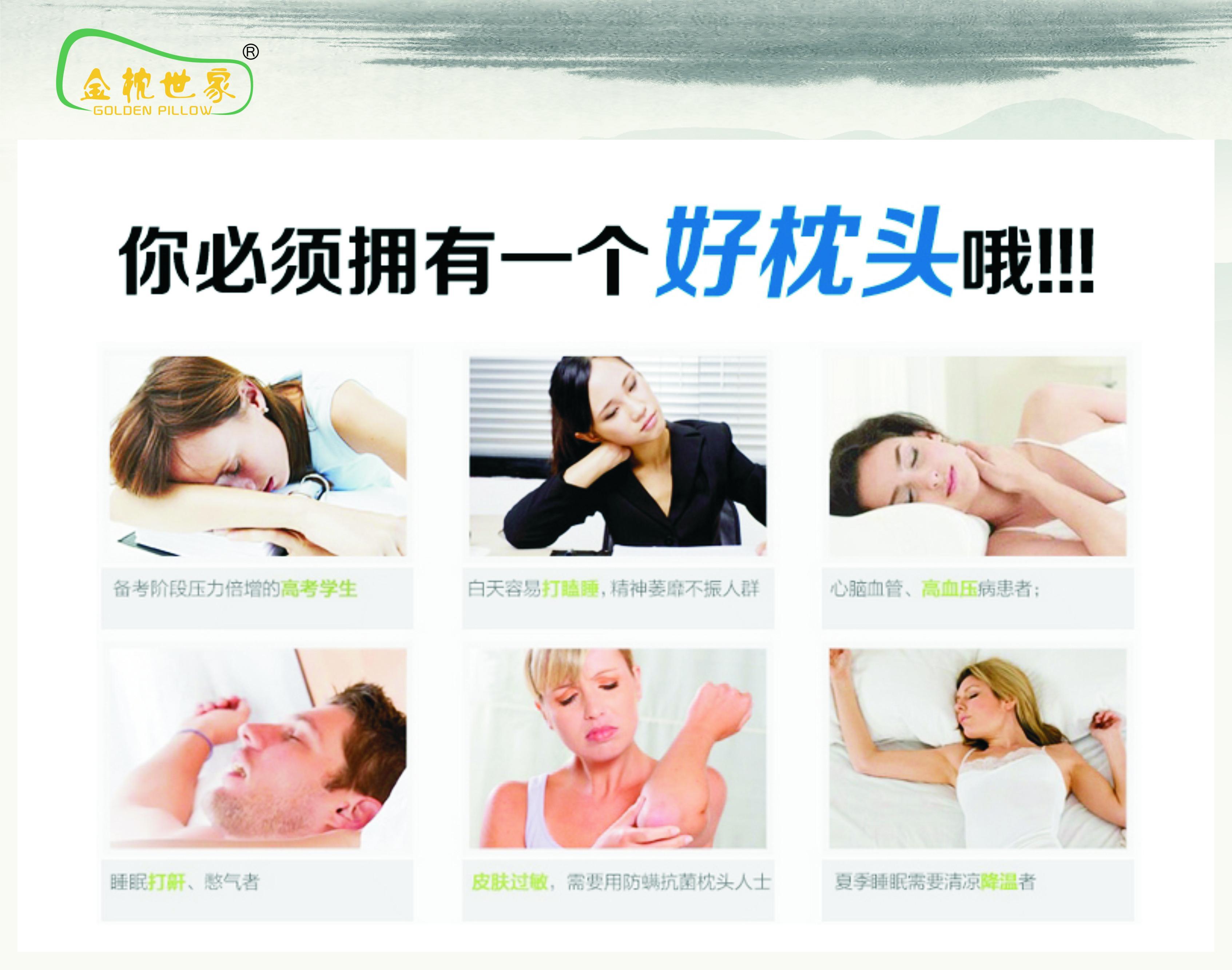 儿童健康凝胶枕图片五