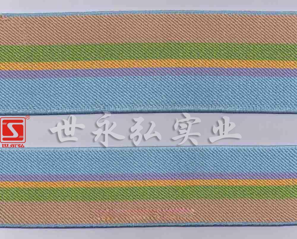 批发松紧带彩色针织PPPOLY材质可定做图片四