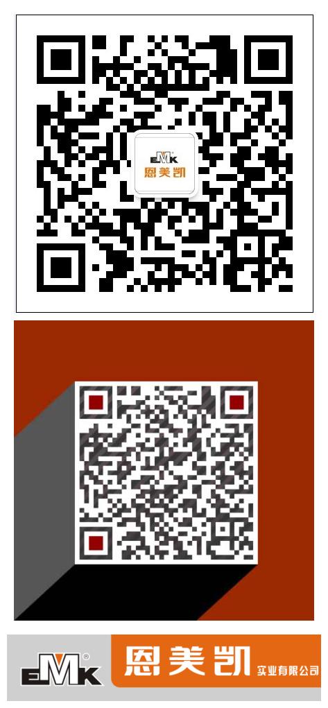平板车68×41×8图片二