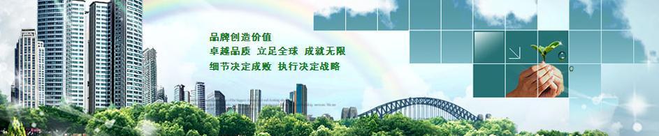郑州富民商务有限公司慧聪网