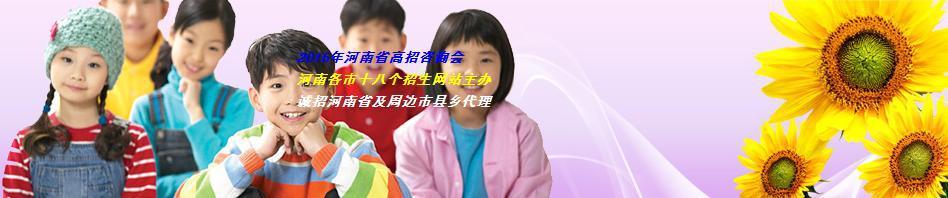 郑州富民商务有限公司阿里巴巴网