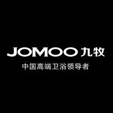 九牧广西南宁旗舰店