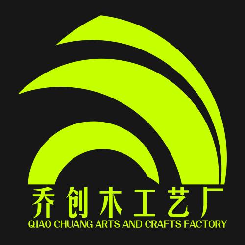 龙门县龙潭镇乔创木工艺厂