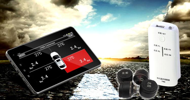 全网首款胎压监测手机蓝牙互联四轮胎压监测图片一