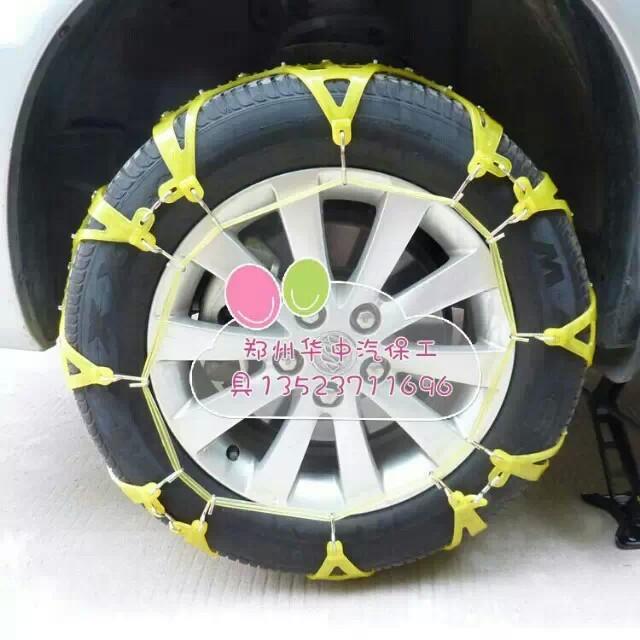 汽车轮胎防滑链条轿车防滑链进口加厚橡胶防滑链图片