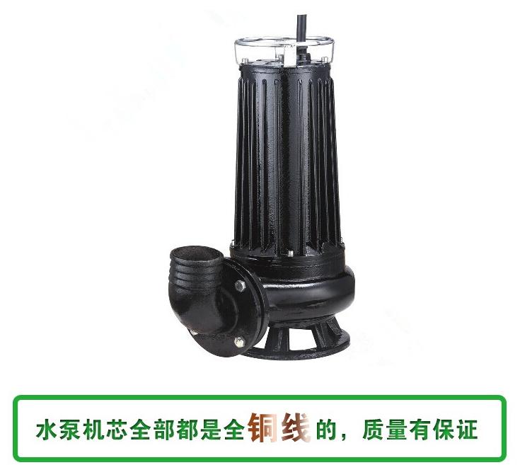 5.5KW切割式排污泵图片三
