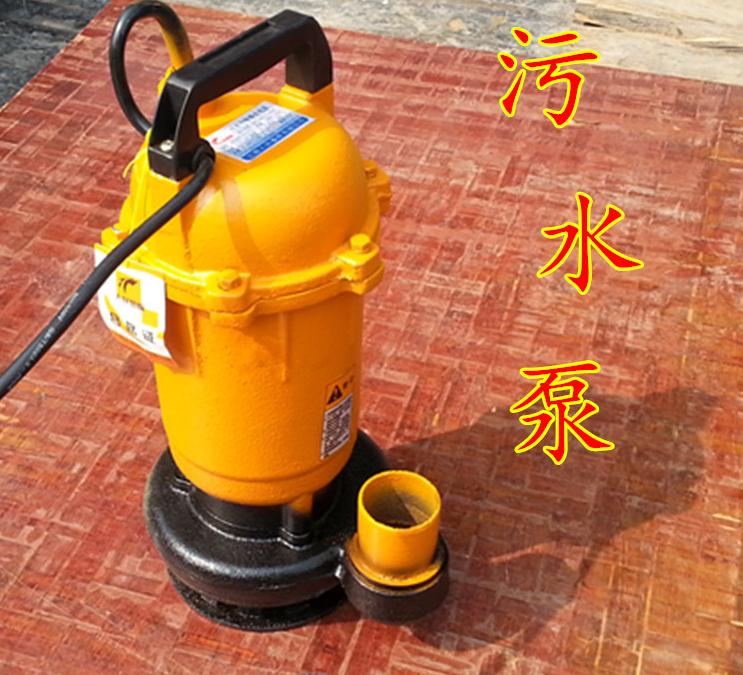 750W污水泵图片三