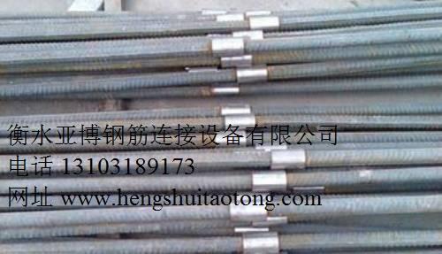 北京25钢筋连接套筒 钢筋直螺纹套筒 钢筋套筒