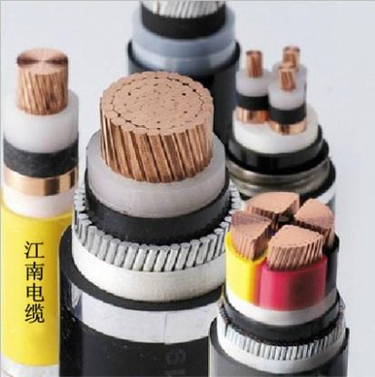 国标电力电缆YJV3*120+2*70图片二