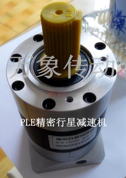 厂家生产供应精密行星减速机PLE090图片一