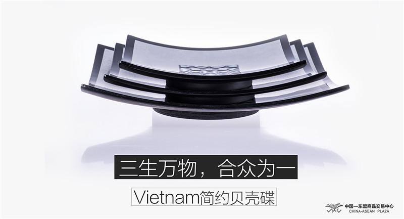 越南 漆器贝壳碟 0203066图片三