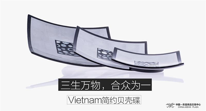 越南 漆器贝壳碟 0203066图片五