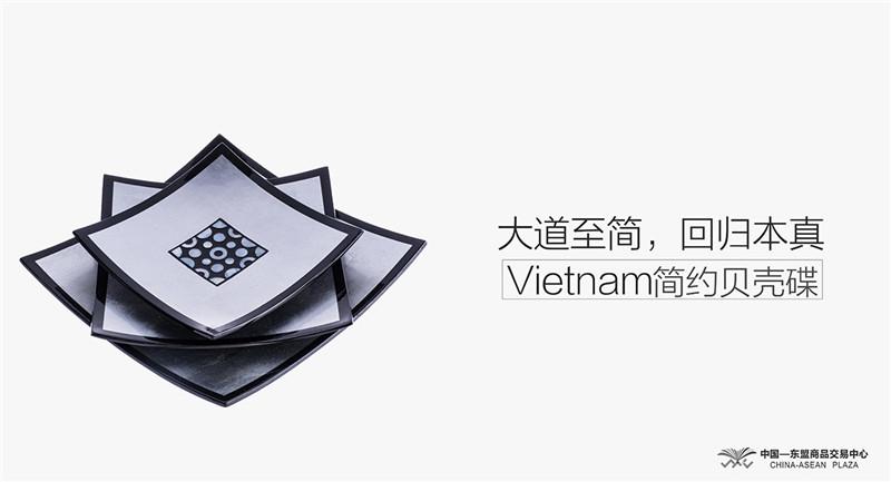 越南 漆器贝壳碟 0203066图片二