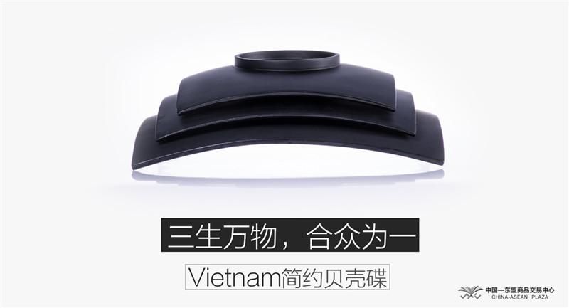 越南 漆器贝壳碟 0203066图片四