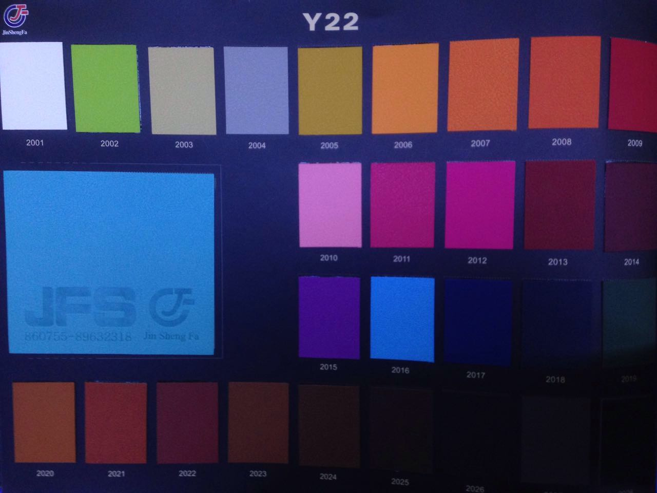 厂家直销PU革电子材料包装革热压变色手机套Y22图片二