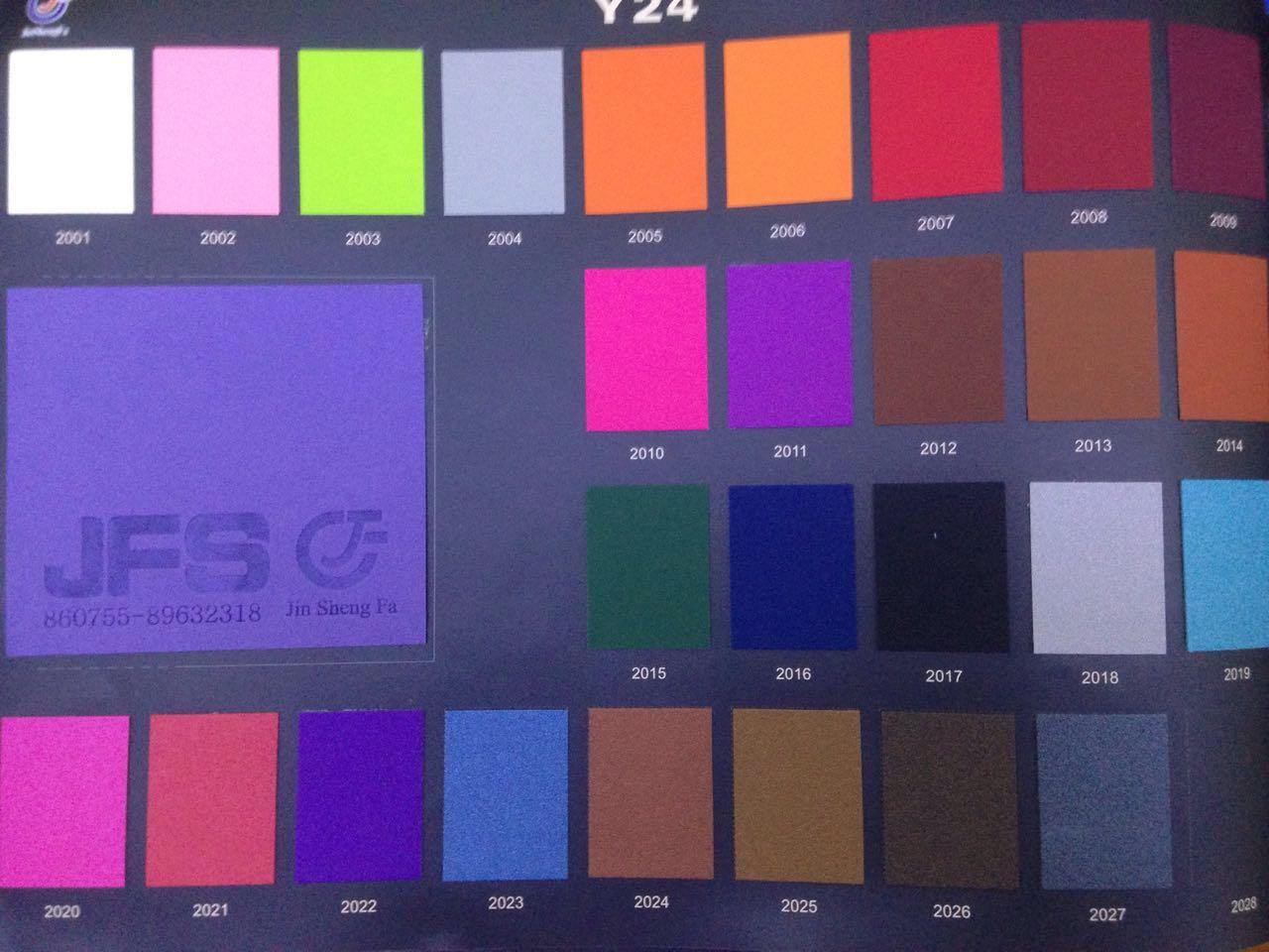 厂家直销PU革电子材料包装革热压变色手机套Y24图片二