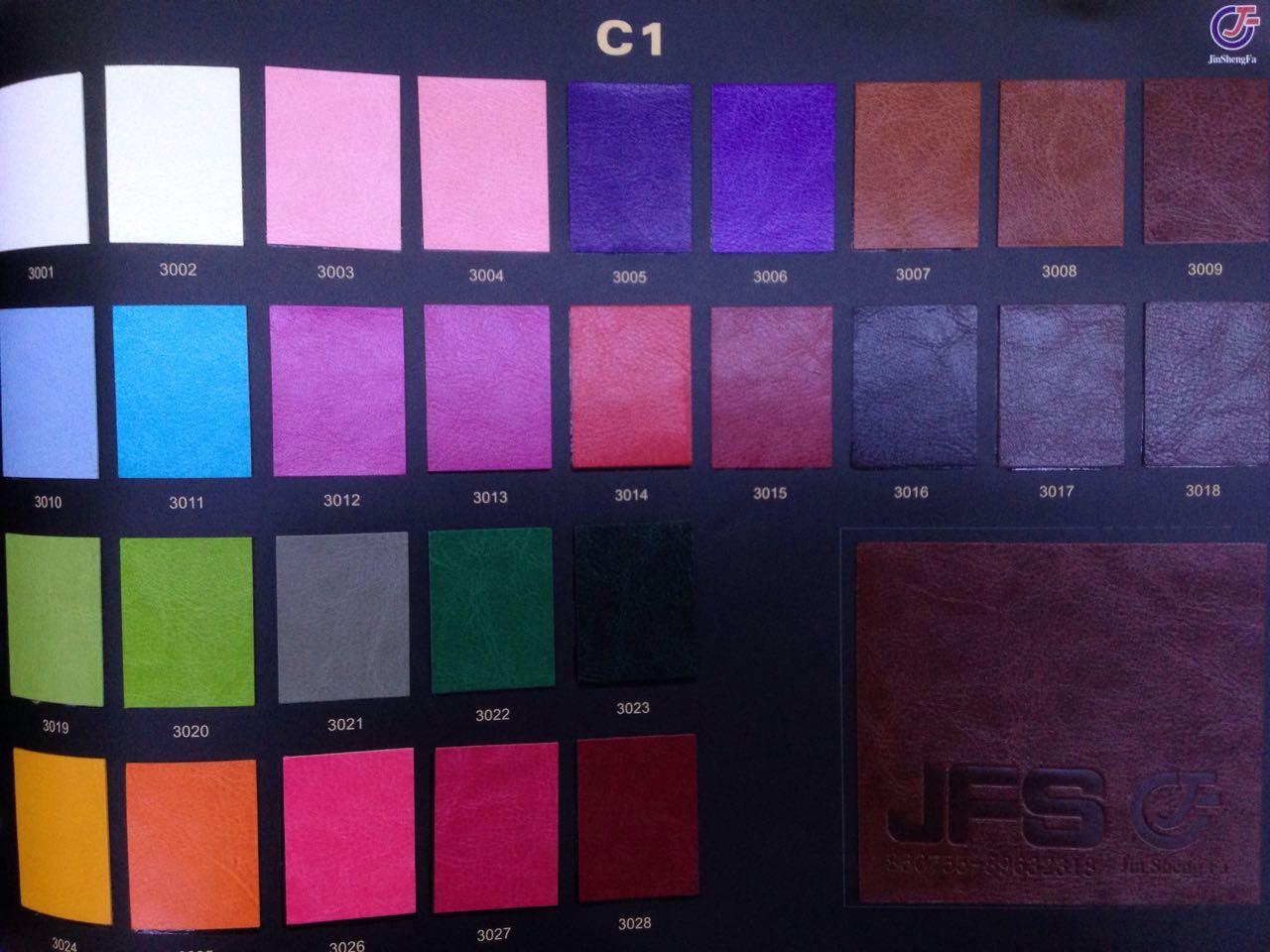 厂家直销PU革电子材料包装革热压变色手机套C1图片二