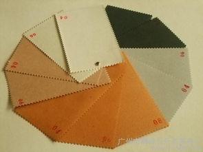 专业生产 各种规格皮糠纸图片二
