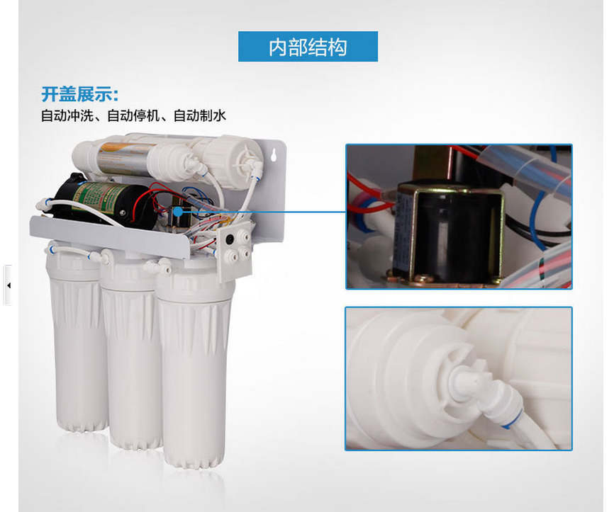 华迈净水 家用纯水机反渗透机HM-RO-A图片二