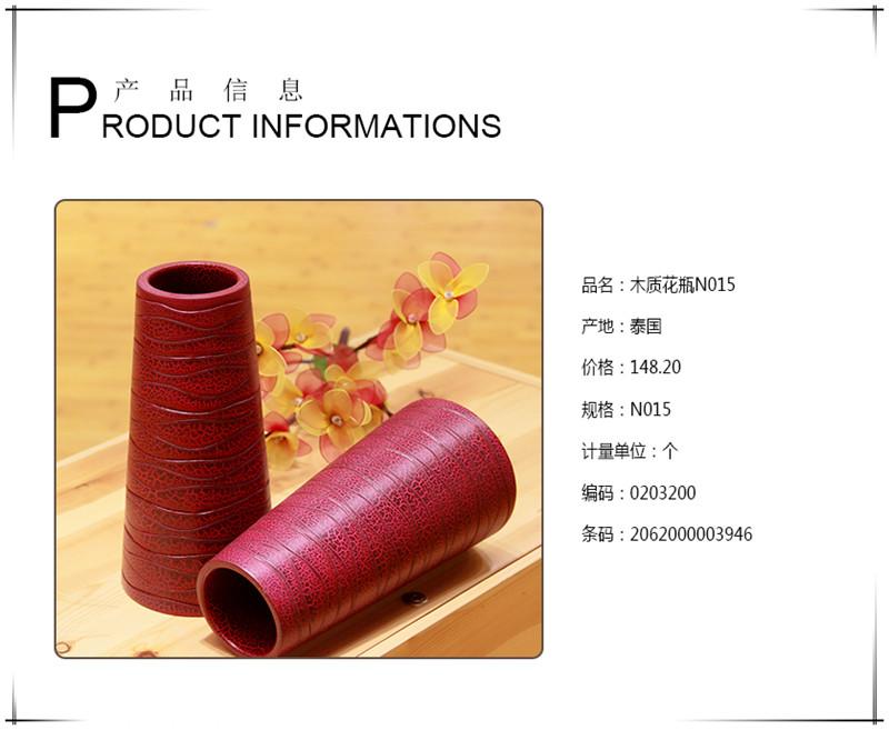泰国 创意木质花瓶 0203200图片一
