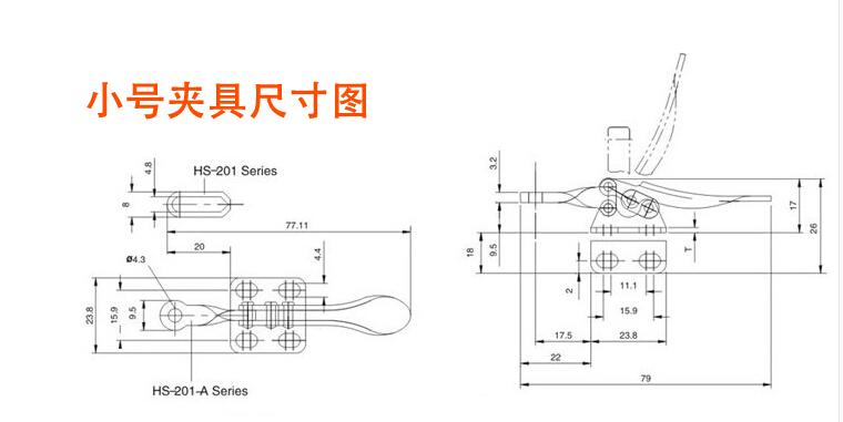 快速夹钳 快速夹头 GH-225-D 快速压紧器图片四