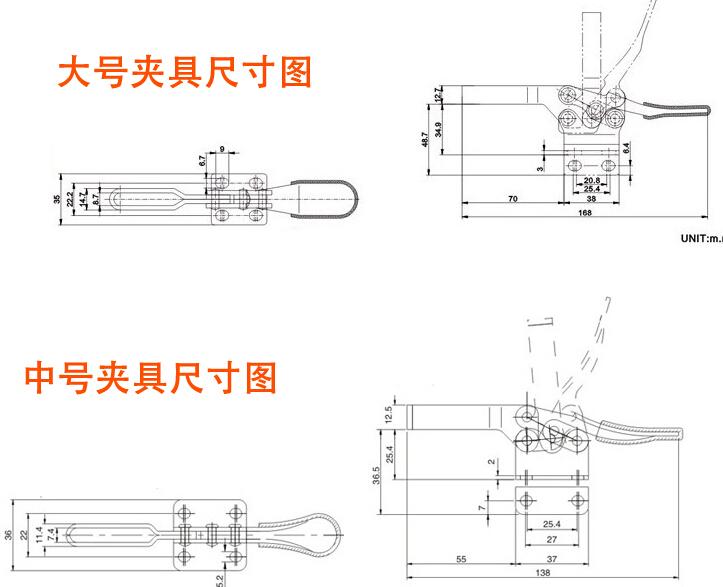 快速夹钳 快速夹头 GH-225-D 快速压紧器图片三