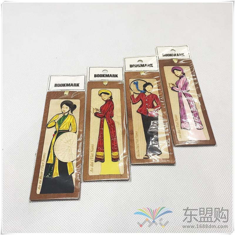 越南 手工艺品纸制书签 0203823图片一