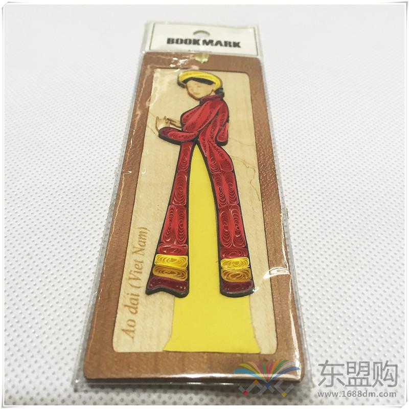 越南 手工艺品纸制书签 0203823图片五