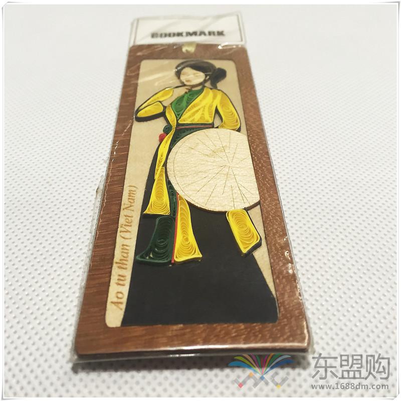 越南 手工艺品纸制书签 0203823图片四