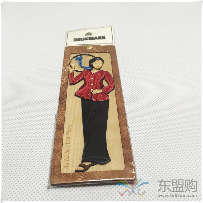 越南 手工艺品纸制书签 0203823图片六