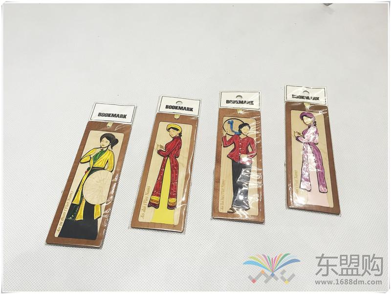 越南 手工艺品纸制书签 0203823图片八