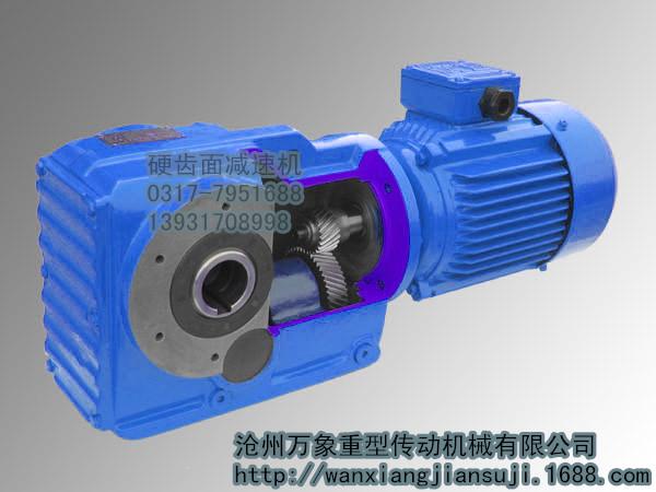 厂家直销K系列螺旋锥齿轮减速机,齿轮减速机,硬齿面图片三