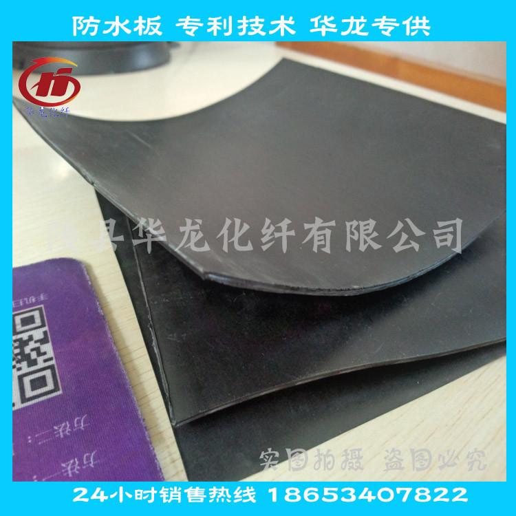 厂家供应 蓄水池防渗1.5mm全新料HDPE防渗膜图片三