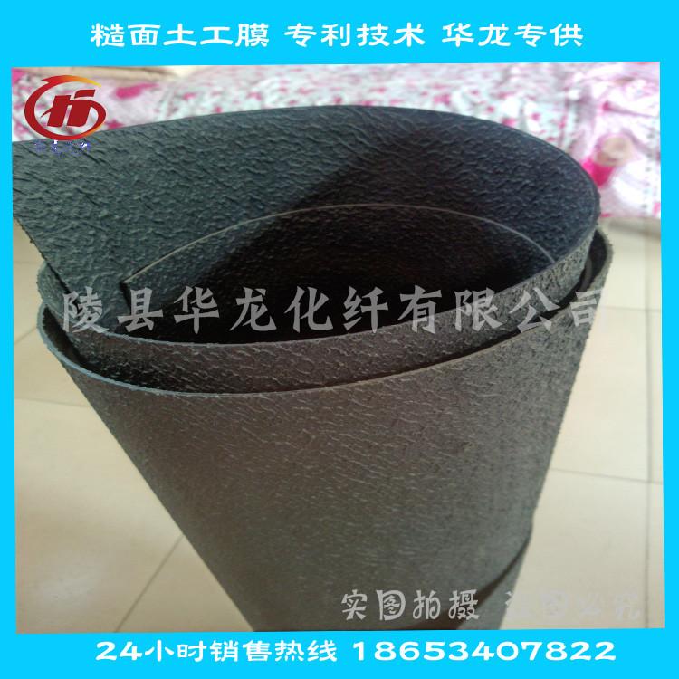 厂家供应 蓄水池防渗1.5mm全新料HDPE防渗膜图片四