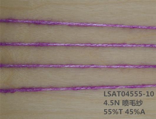 【低价出售】厂家直销4.5N喷毛纱拉毛纱 花式纱图片二